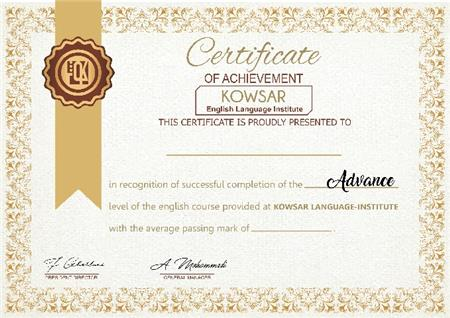 Advance Certificate